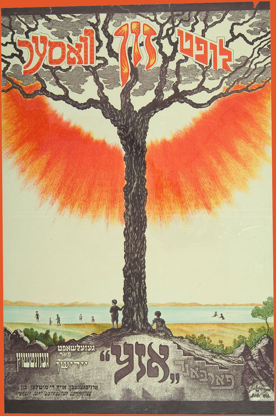 Poster promoting fresh air and sun