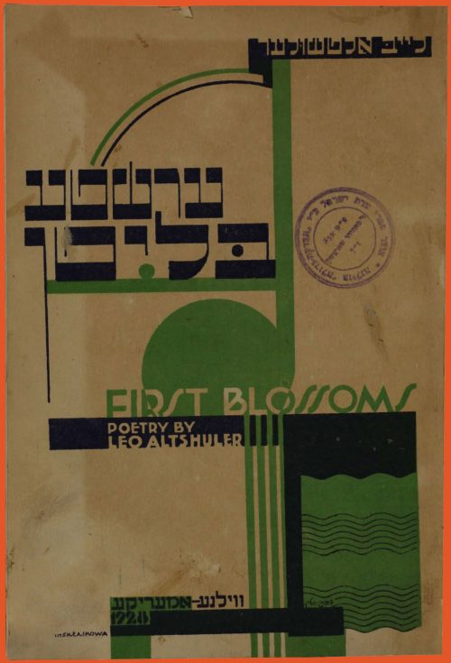 Cover of a poetry book