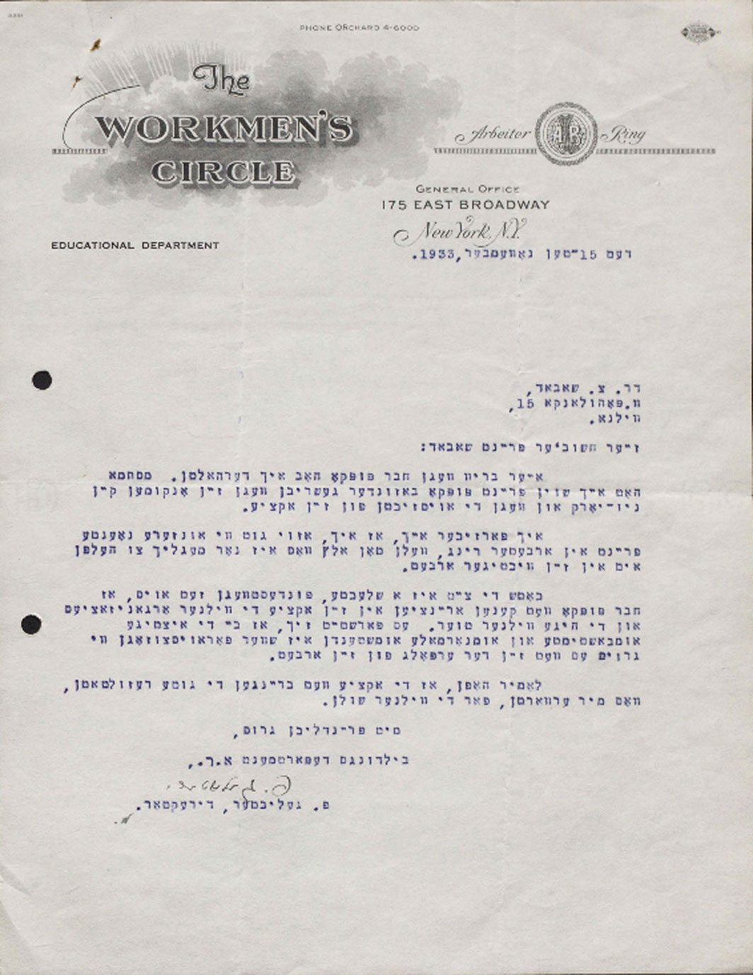 Letter typed in Yiddish to Zemach Szabad