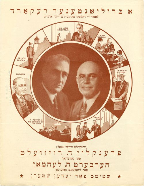 Flyer in Yiddish with a photo of Roosevelt in the center
