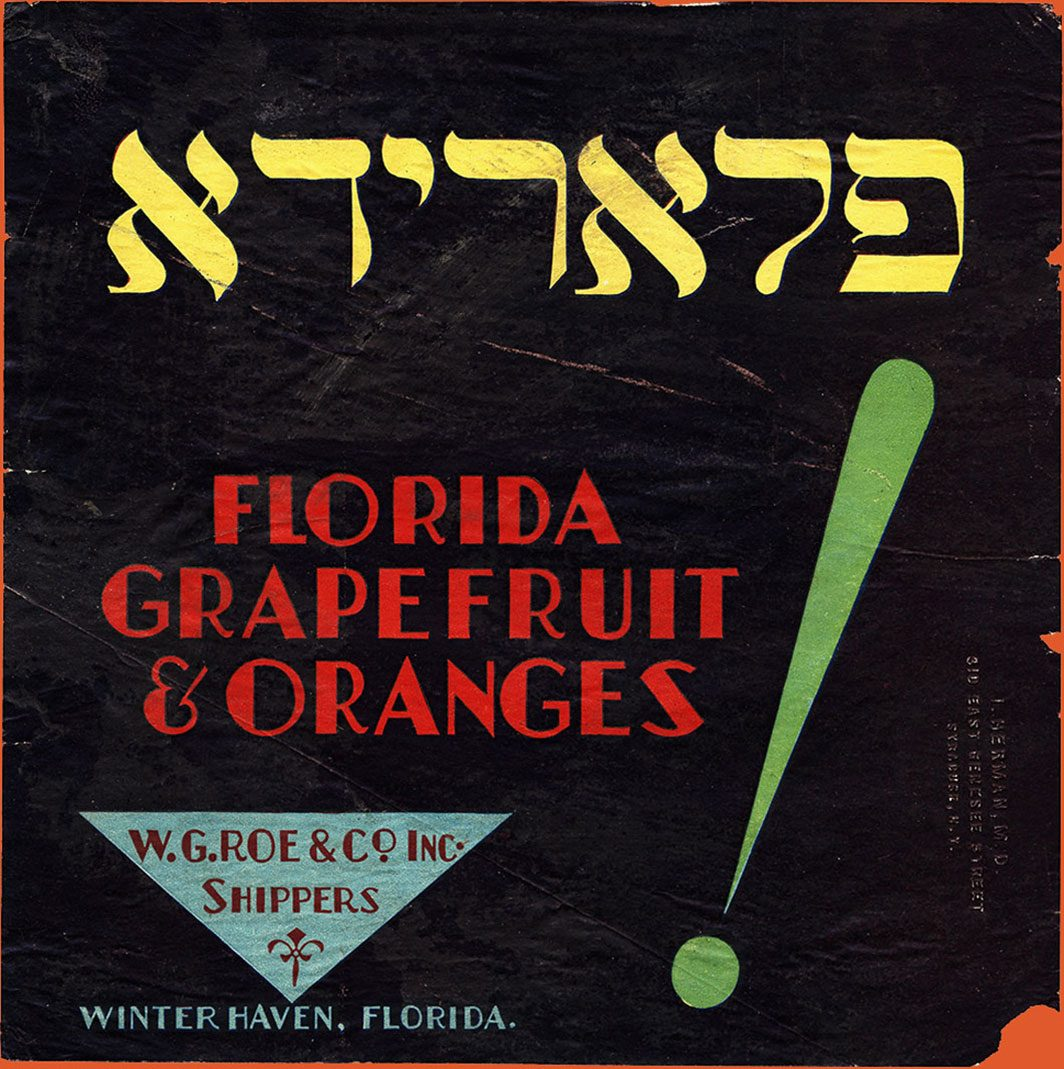 Advertisement for Florida's oranges and grapefruits