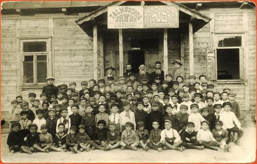 Class portrait of school children