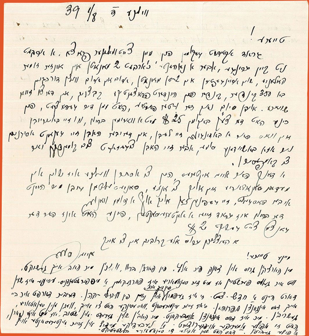 First page of a letter from Beba's parents