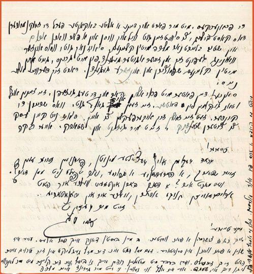 Back of a letter written by Beba's family