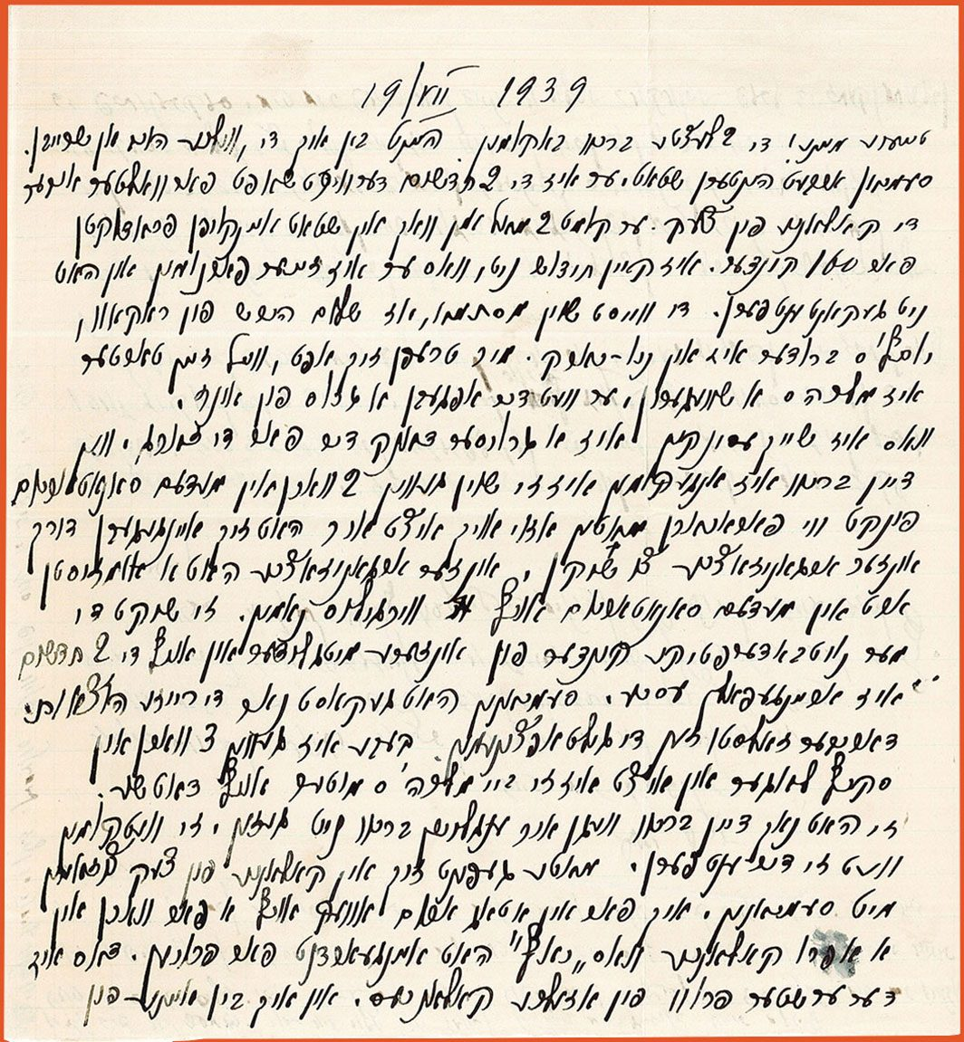 Front page of a letter from Beba's family