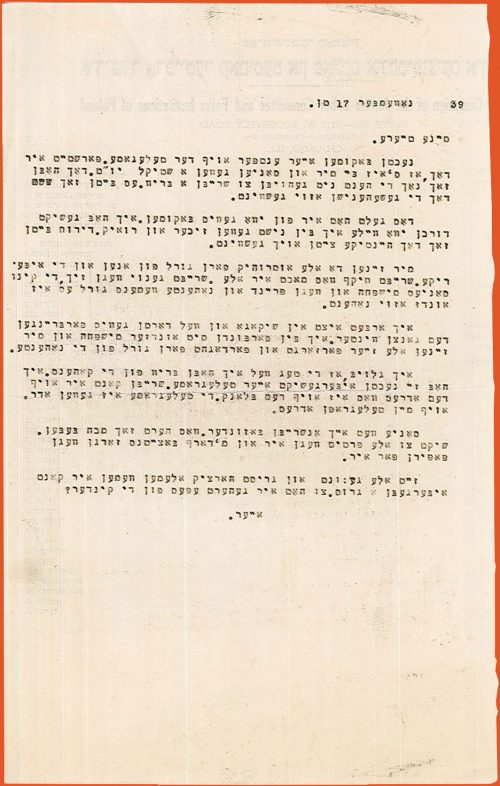 Typed letter in Yiddish from Lasar to his family