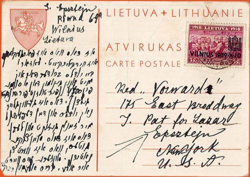 Front of postcard sent to Lasar Epstein in New York