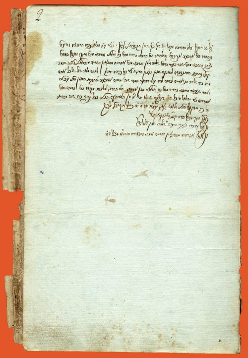 Page from Vilna Gaon Pinkas