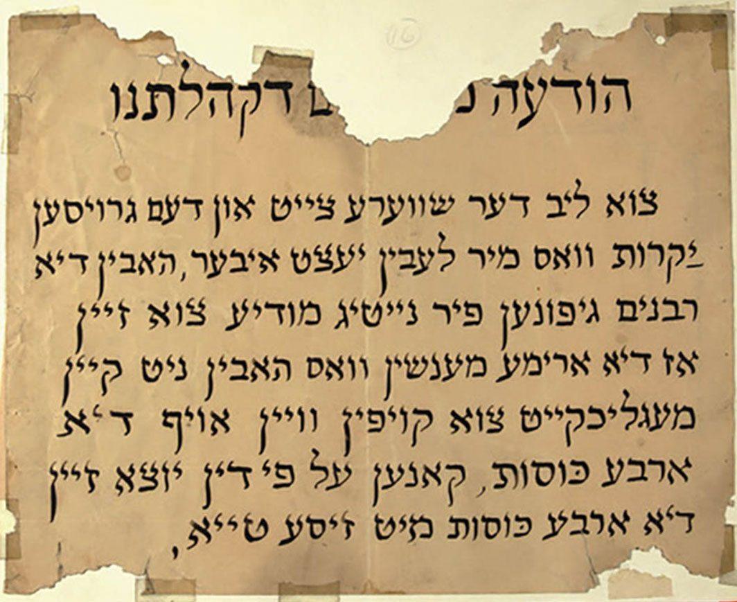 Rabbinical Proclamation in Yiddish