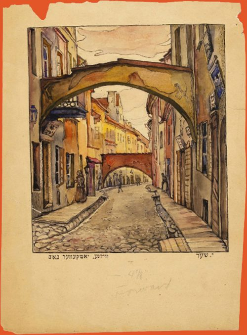 Painting of an archway