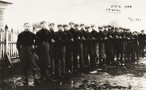 Group photograph of children in uniform