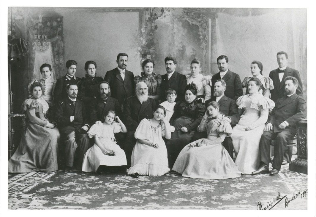 Portrait of a prominent family