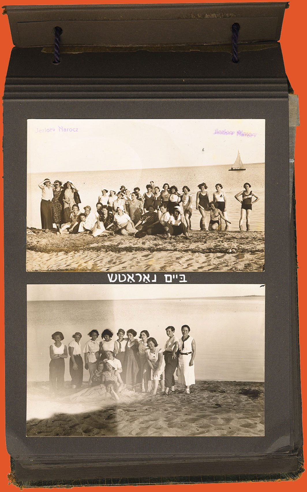 Photo album with two images on the shore