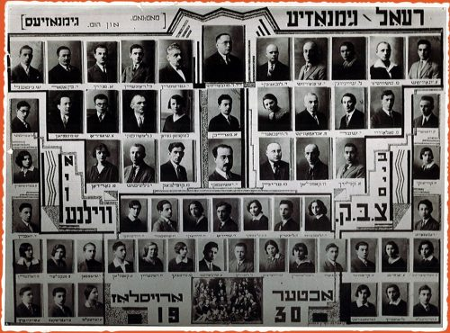 Photomontage of graduating students of the Real Gymnasium