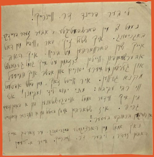 Letter about Max Weireich's eye injury