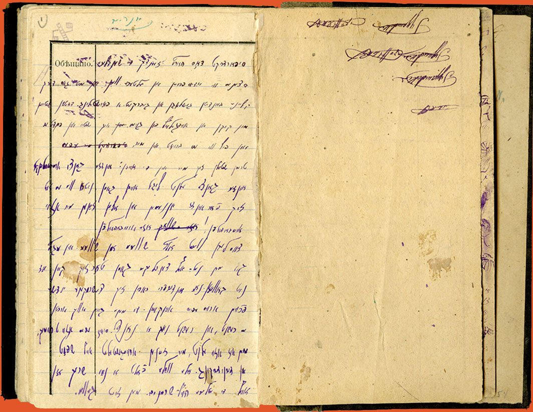 Two pages from the diary of a young man