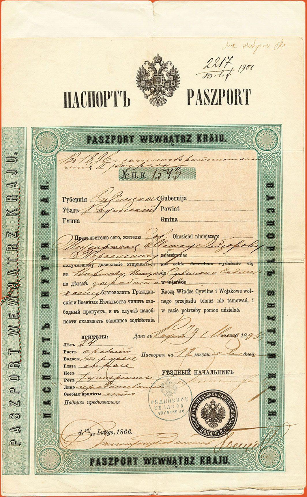 Passport in Russian permitting travel
