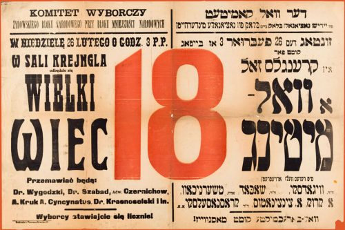 Poster in Yiddish and Polish