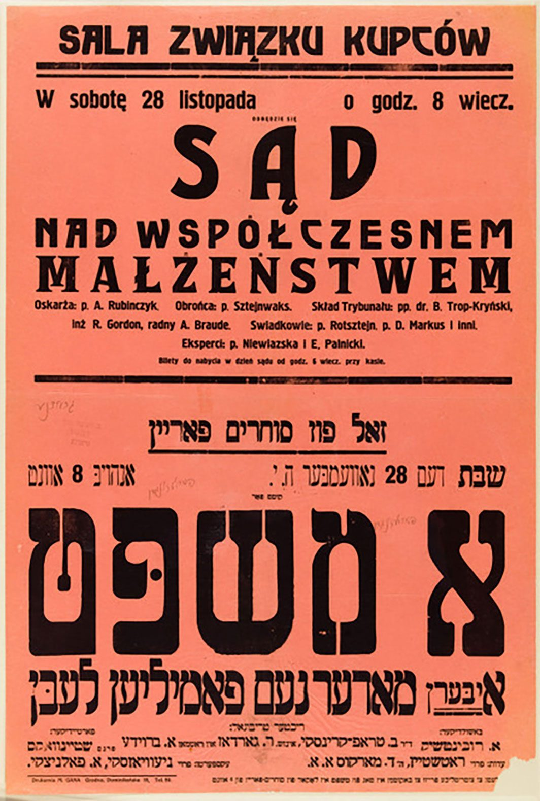 Poster advertising for an event