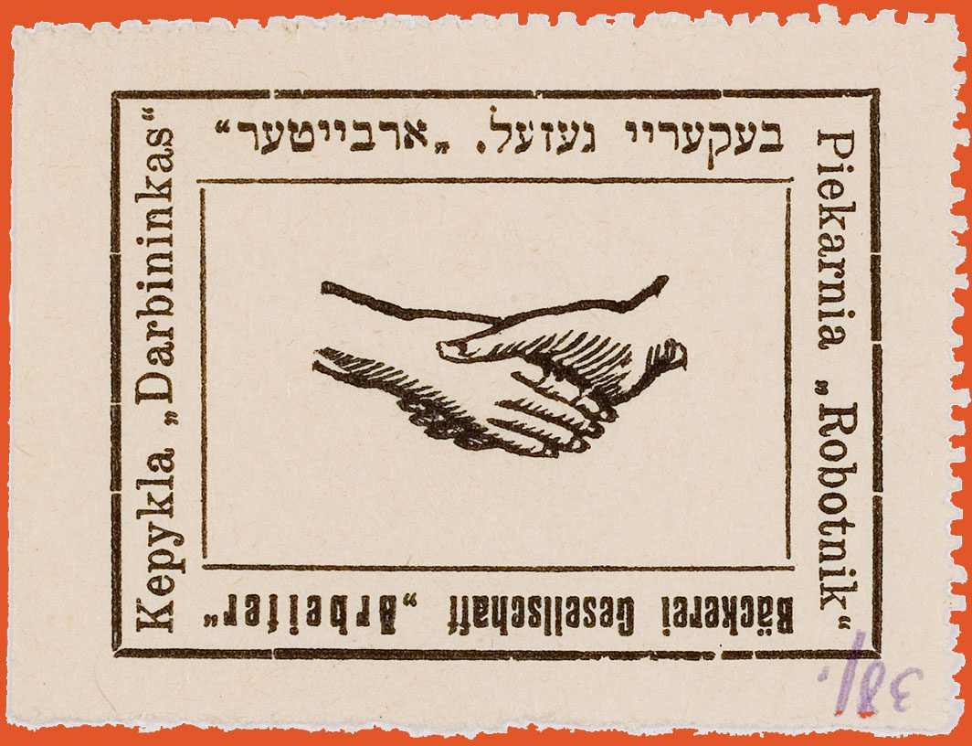 Stamp from a ration book for bread