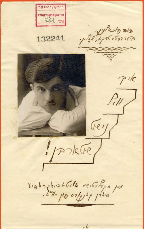 Page of an autobiography including photograph