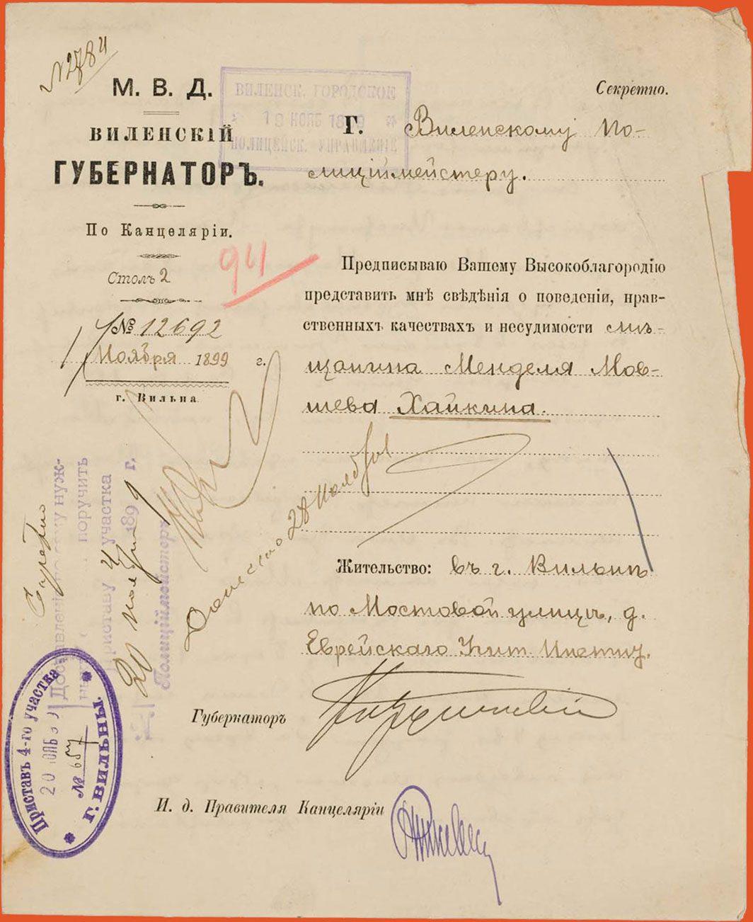 Vilna police report