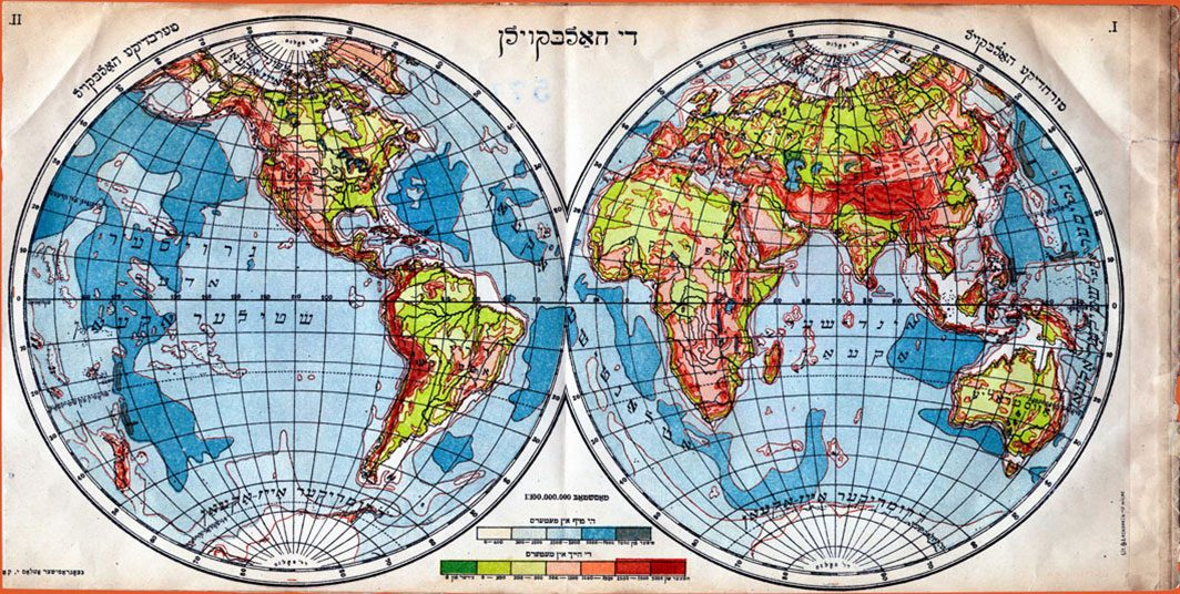 Colorful map of the world with countries identified in Yiddish