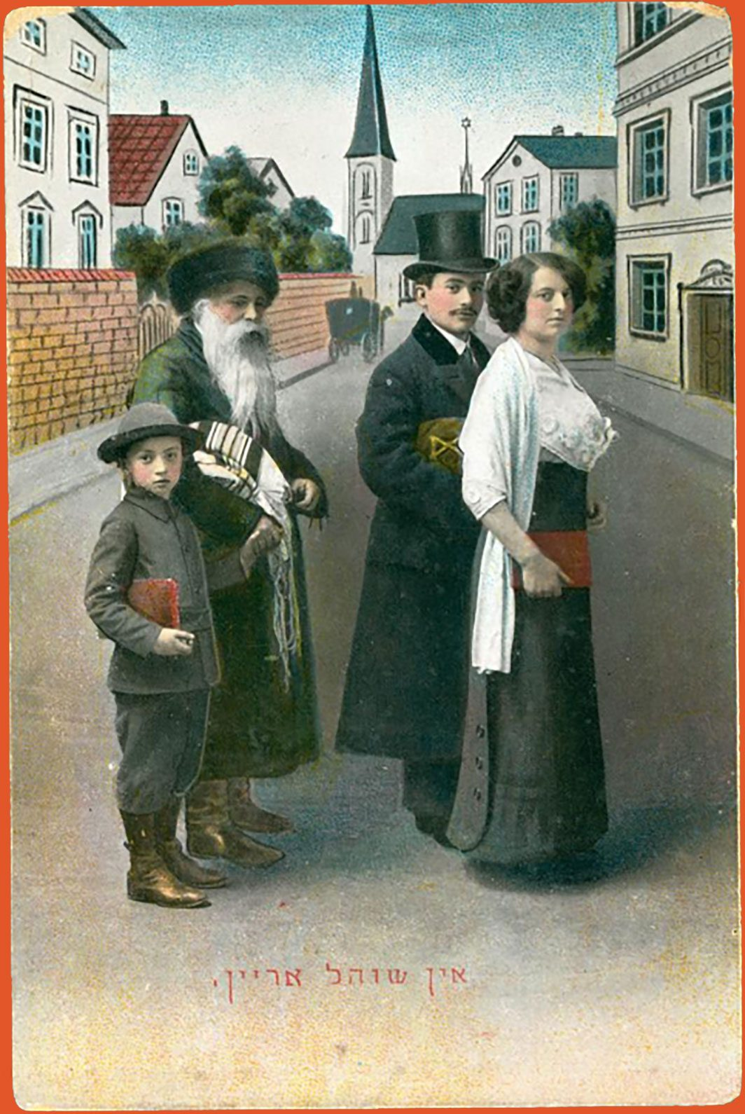 Postcard depicting three generations of a family