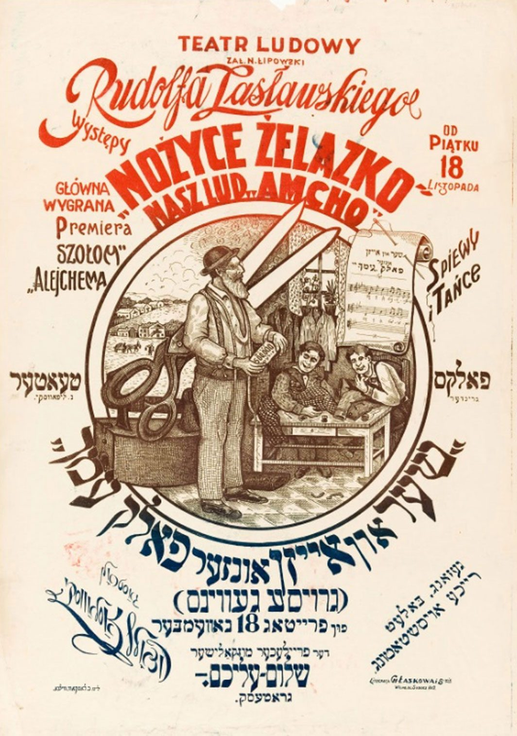Colorful poster for Yiddish play