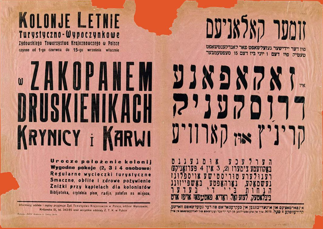 Poster in Polish and Yiddish promoting summer health