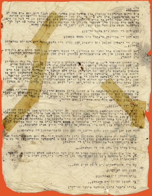 Page of a diary typed in Yiddish