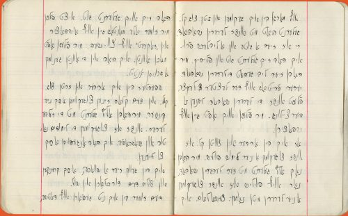 Second page of Beba's autobiography