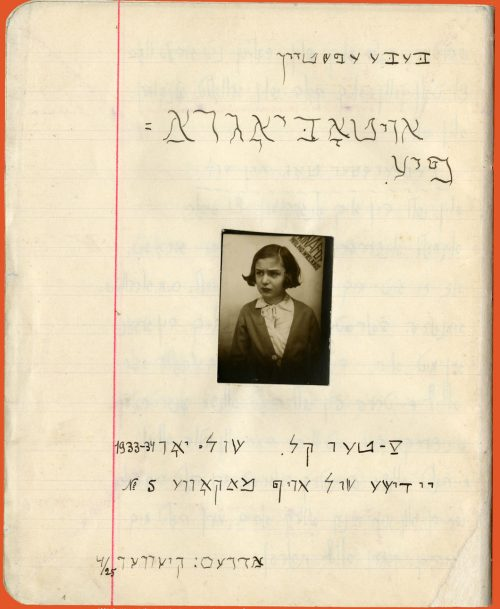 Front pages of Beba's autobiography