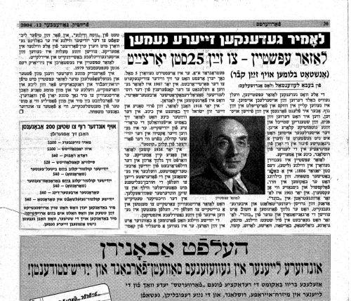 Obituary Lasar Epstein in Yiddish Press