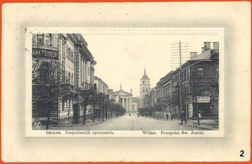 Postcard of a street in Vilna