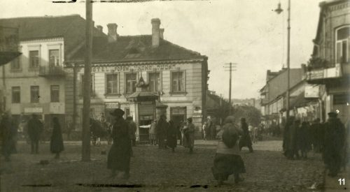 Zawalna Street