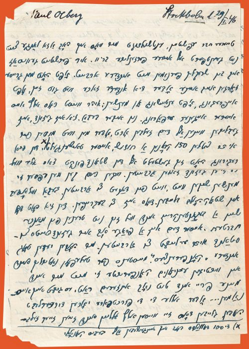 First page of a letter in Yiddish from Paul Olberg to Lasar