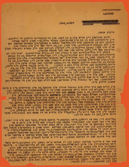 A Letter in typed Yiddish from Lasar to Beba